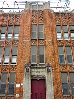 Paul Lawrence Dunbar School (Philadelphia)