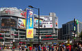 Dundas Square Toronto 1 (8028268418).jpg
