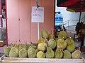 Durian! (2914142425).jpg