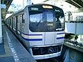 E217 in 横浜 - panoramio.jpg