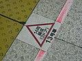 E331 Platform Sign.jpg