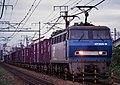 EF200-9 20120520.jpg