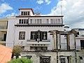 Edifício da Confeitaria Felisberta, Funchal, Madeira - IMG 3139.jpg
