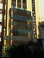 Edifici Rialto, detall de la façana.JPG