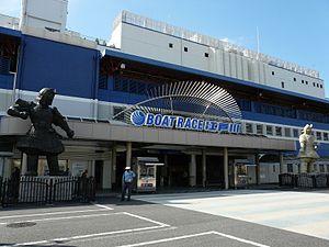 Edogawa-kyotei-01.jpg