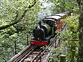 Edward Thomas crosses Dolgoch Viaduct.jpg