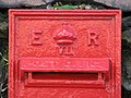 Edward VII postbox, North View Terrace, West Road (B6395) - royal cipher - geograph.org.uk - 1038474.jpg