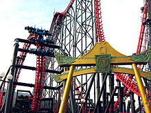 Eejanaika coaster FujiQ 1024.jpg