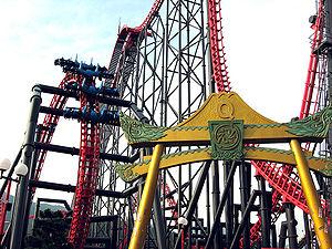 4th Dimension roller coaster - Image: Eejanaika coaster Fuji Q 1024