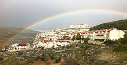 Efrat with rainbow.jpg
