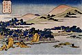 Eight Views of Ryukyu by Hokusai (Urasoe Art Museum) - Banana Groves at Nakashima.jpg