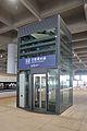 Elevator on the platform of Ningbo Railway Station.jpg