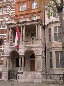 List of diplomatic missions of Oman - Wikipedia