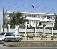 Russian Consulate In Rostok Russian