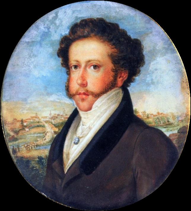 Emperor Dom Pedro I 1822