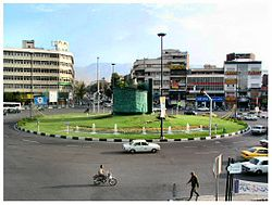 Enghelab Square of Tehran.jpg