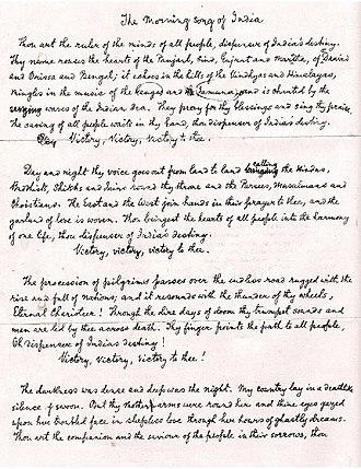 Jana Gana Mana - Image: English translation of Jana Gana Mana in Tagore's handwriting page 1
