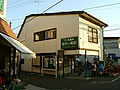 Enoden-Inamuragasaki-station-entrance.jpg