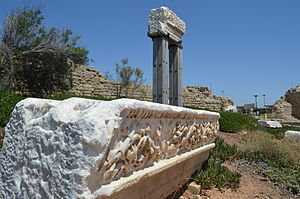 Entablature - Entablatures at Caesarea Maritima