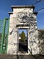 Entrée Principale Cimetière Ancien Montreuil Seine St Denis 1.jpg