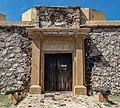 Entrada posterior del Castillo de San Carlos de la Barra.jpg