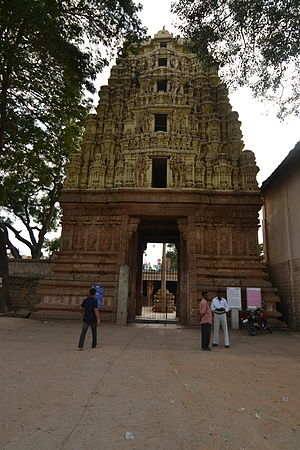 Kolar - Entrance of Somnatheshwar Temple in Kolar