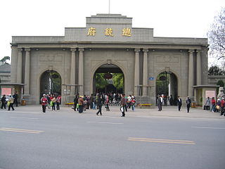 Presidential Palace (Nanjing) museum and former presidential palace in Nanjing, China