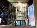 Entrata centro commerciale Port Baku - panoramio.jpg