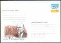 Envelope Volodymyr Peretz.jpeg