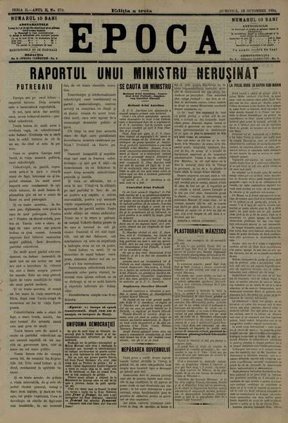 File:Epoca, seria 2 1896-10-13, nr. 0279.pdf
