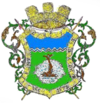Official seal of Chascomús