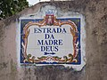 Estrada da Madre Deus (Sintra, Portugalujo) 001.jpg