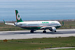 Eva Airways, A321-200, B-16205 (17742296164).jpg