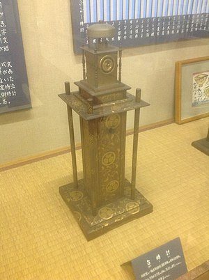 Daimyo Clock Museum - Japanese clock, Daimyo Clock Museum, Tokyo