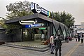 Exit B of Ping'anli Station (20201009173635).jpg