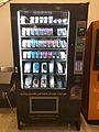 External USB battery vending machine.jpg
