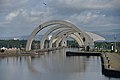 Falkirk Wheel upper entrance 2017-05-18 - 2.jpg
