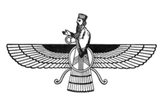 Faravahar (or Ferohar), one of the primary symbols of Zoroastrianism the depiction of a Fravashi (guardian spirit)