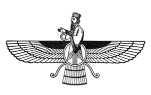 Zoroastrian calendar - Faravahar, believed to be a depiction of a Fravashi (guardian spirit), to which the month and day of Farvardin is dedicated