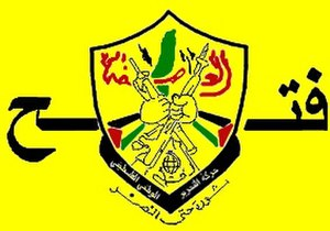 Palestine Liberation Army - Image: Fatah flag