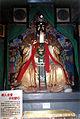 Fengdu 1996 111.jpg