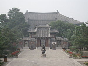 Fengguo Temple - The main axis of Fengguo Temple
