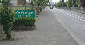 Ferbane, County Offaly - geograph.org.uk - 1837253.jpg