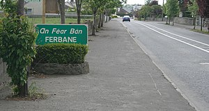 Ferbane - Image: Ferbane, County Offaly geograph.org.uk 1837253