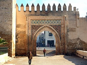 A gate of the Fes Jdid quarter, Fes, Morocco