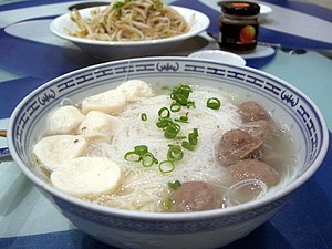 Beef ball - Rice vermicelli with fish balls and beef balls