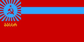 Adjarian Autonomous Soviet Socialist Republic