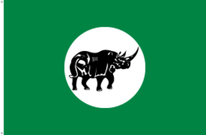 Central Equatoria - Image: Flag of Central Equatoria