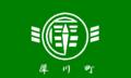 Flag of Former Saigawa Fukuoka.png