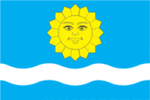 Flag of Istra rayon (Moscow oblast).png